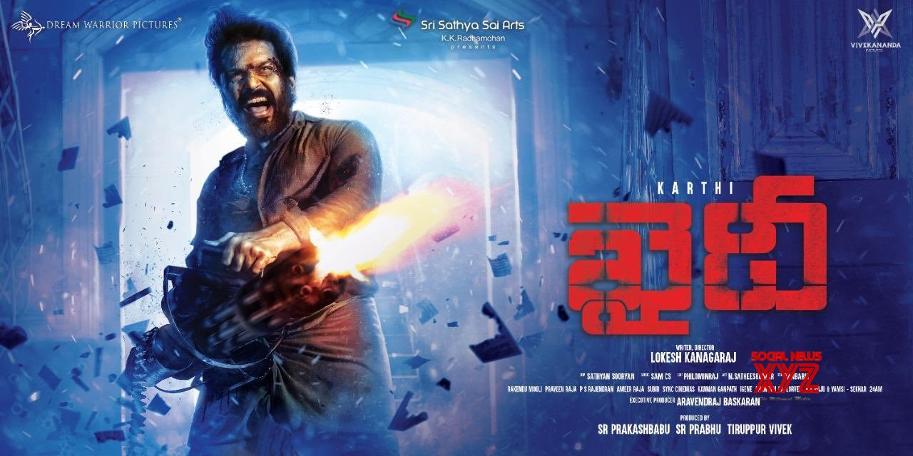 This mind blowing movie makes anyone engage on the screen: Khaidi
